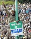 kenyas_ruling_5_e.jpg